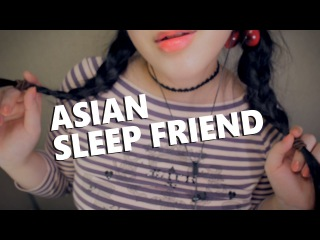 (SUB) ASMR ENGLISH Let Me Help You Sleep. :)
