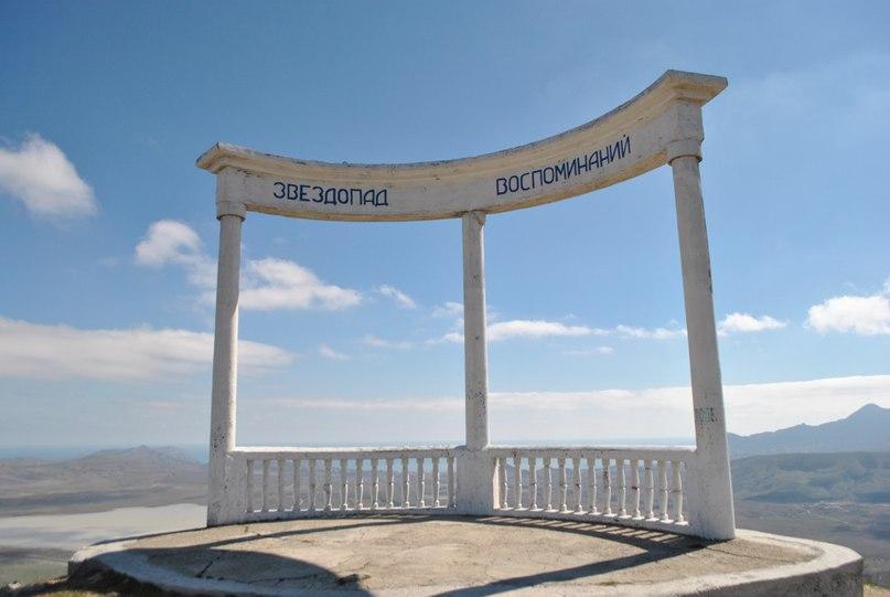 8 лучших мест в Крыму, изображение №9