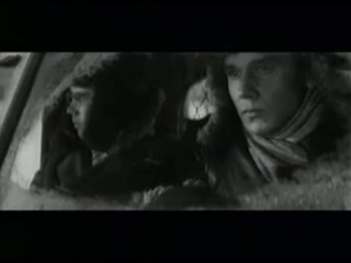Порожний рейс (1962)