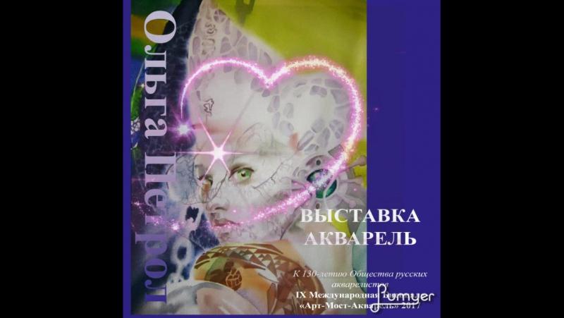 Ольга Петрол Новогоднее настроение