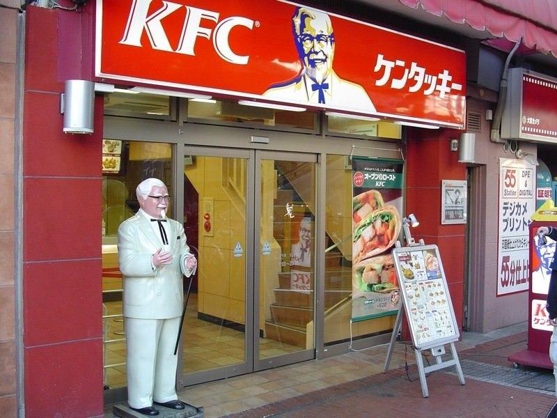 Теперь вы точно захотите в Японию