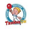 Клуб настольного тенниса в Люблино «ТеннисОк»