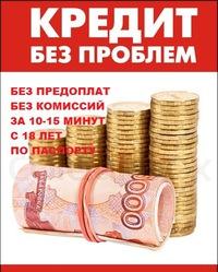 деньги в долг вологда под расписку