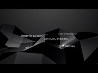 DZ Online. РТС-Тендер и всероссийский B2B-маркет