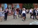 Прощальный школьный вальс. 11А