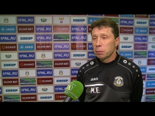 ФК Тюмень - Краснодар-2 (0:1). Евгений Маслов подводит итоги матча