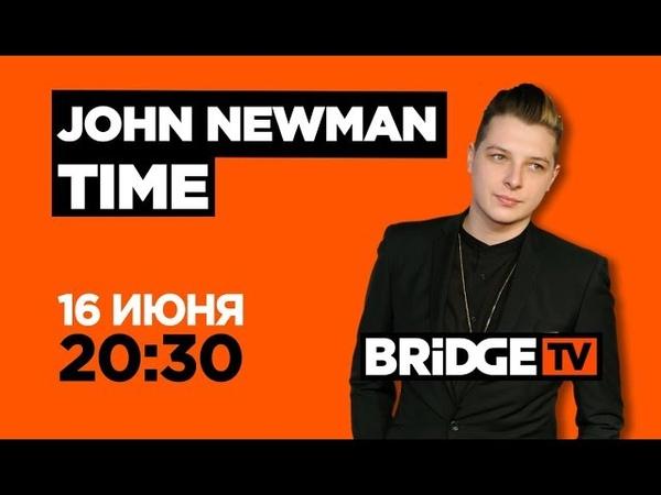 JOHN NEWMAN TIME on BRIDGE TV 16 06 2018