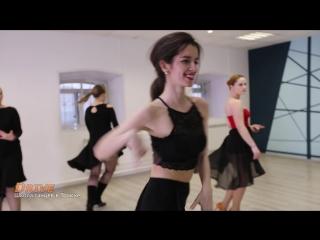Занятия по Соло-латине в школе танцев Драйв Томск