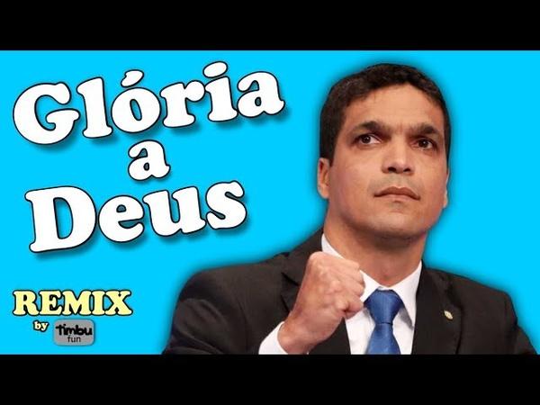Glória a Deus Remix By Timbu Fun feat Cabo Daciolo