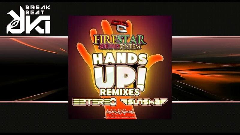 Firestar Soundsystem Savages Eztereo Remix Distorsion Records