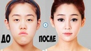 Стандарты КРАСОТЫ в КОРЕЕ. Как кореянки на самом деле выглядят! Пластическая операция