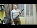 Видеоотзыв на саблю запорожскую казачью Килич