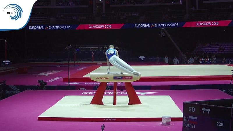 Iurii BUSSE RUS 2018 Artistic Gymnastics Europeans junior pommel horse final