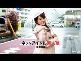 #pron miyu konno [uncen] [2017, japan, nice, medium tits, oral, doggy, straight, 69, cowgirl, creampie, hdrip] [1080p]