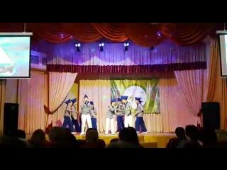 Вокальный ансамбль Дебют и танцевальный коллектив Изумруд, песня Отважный капитан