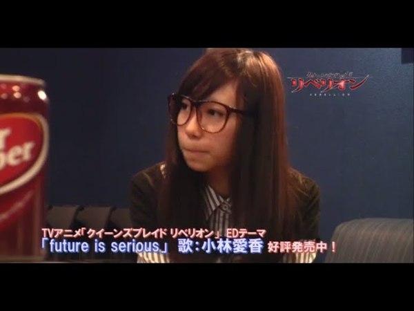 [ENG SUB] 031111 Aikyan's Interview w/ Uchida Aya and Kitta Izumi
