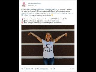 Стильная женская футболочка (100% хлопок, размер S) - Юля Чернышева и Ольга Хорсун