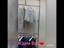 Inshot Салон Одежды от Мисс России королевы красоты Олеси Дороговой👑Уютно красиви оригинально👍