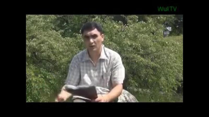 Wux zmin ta'rix ce naqli en WuxTV Об истории Вахана и ваханцев