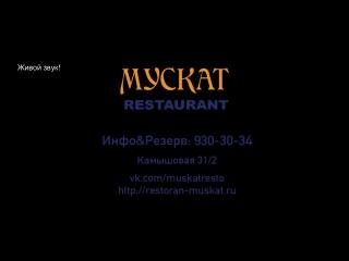 Vk Com World Of Brazzers Rezerv