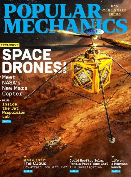Popular Mechanics USA - November 2016 vk com stopthepress