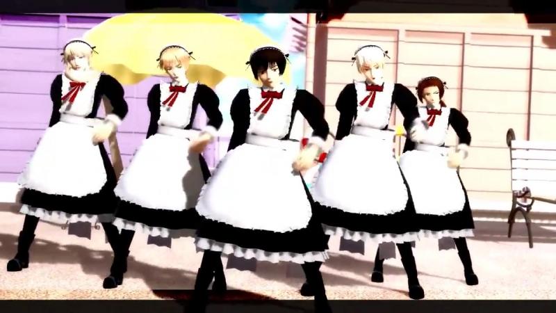 【APヘタリアMMD】一骑当千 世界第一女仆天团