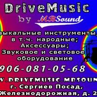 Логотип Музыкальные инструменты в г. Сергиев-Посад