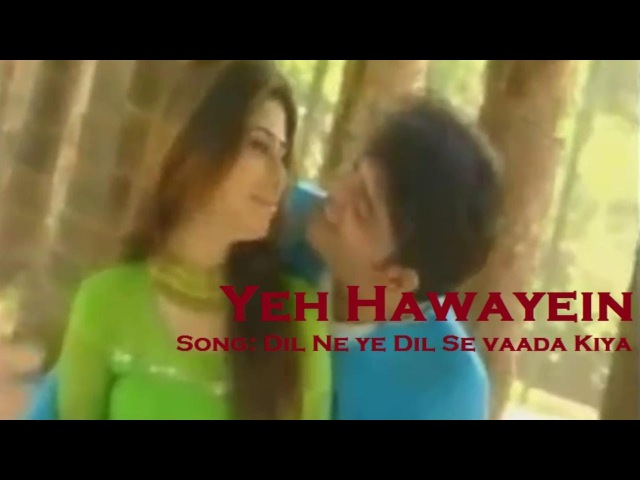 Dil Ne Ye Dil Se Vaada Kiya Song Hawayein TV Serial Doordarshan National DD1