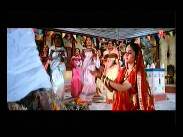 Pati Parmeshwar Ke Siva [Full Song]   Ganga Jamunaa Saraswati