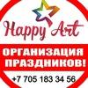 "Студия праздника ""Happy art"""