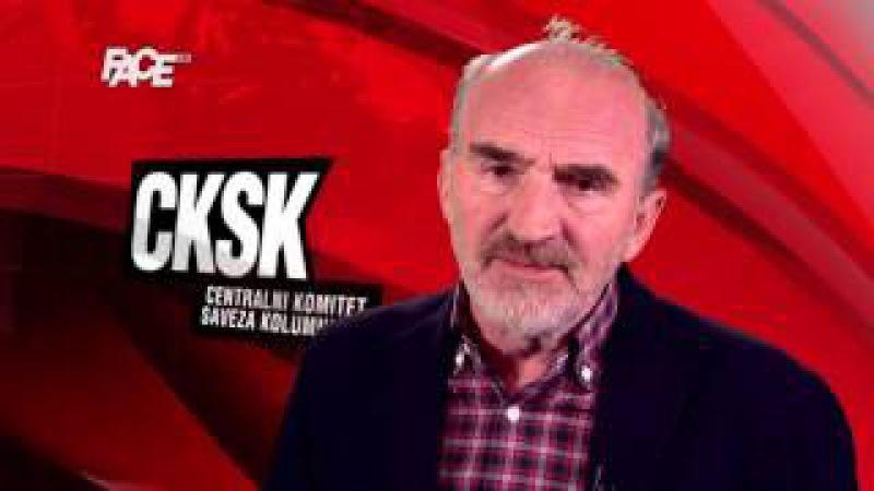 Nedžad Latić u CKSK Razlog poraza SDA leži u njenom vrhu, u Bakir Izetbegoviću