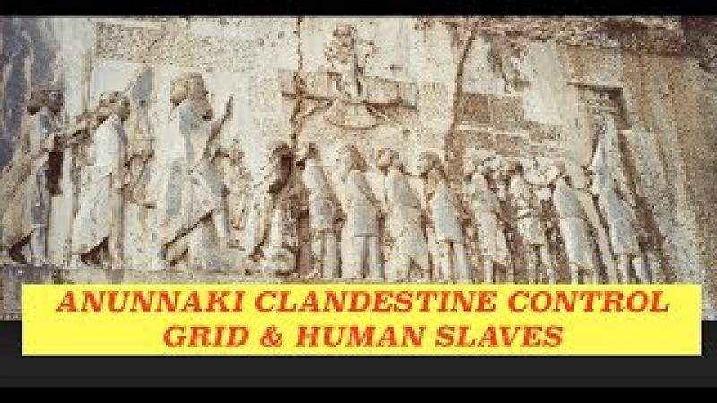 Do the Anunnaki Control the Elite Genealogy Religion Science Meet LaCroix Campbell