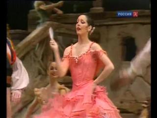 """Михаил Барышников в балете """"Дон Кихот""""(1984) (Шедевры мирового музыкального театра)"""