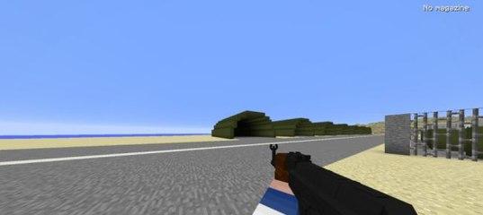 мод на оружие для майнкрафт 1.10.2 как у эмиральда #1