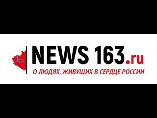 Новости  от 25 апреля 2017 года: почему не работает ФОК, который открыл Меркушк...