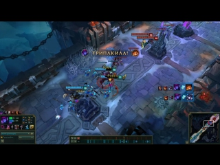 Пентакилл Эвелинн на ботах в АРАМ/Pentakill Evelynn on bots in ARAM #LOLepicmoments  (Dorland)