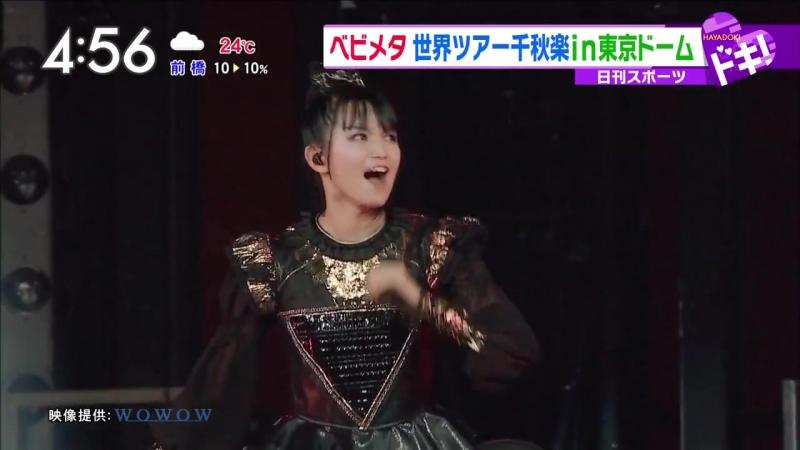 TV BABYMETAL Hayate Doki Tokyo Dome 110k people 2016 09 21