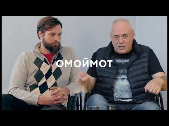 Доренко о русских мотоциклах Хирурге и Путине интервью