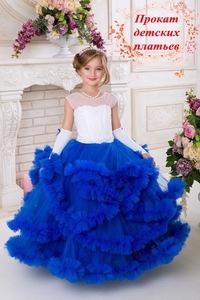 99dcc5cee67 Детские нарядные платья Прокат и продажа платьев