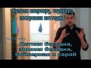 Rafstroi Строительство в Санкт Петербурге Летняя беседка зимняя беседка Бойлерна