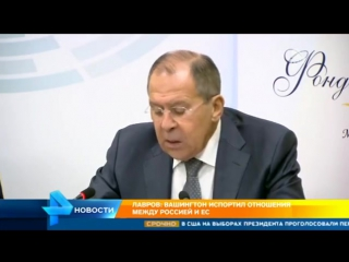 Лавров об обвинениях в заморозке конфликта на Украине С больной головы на здоровую