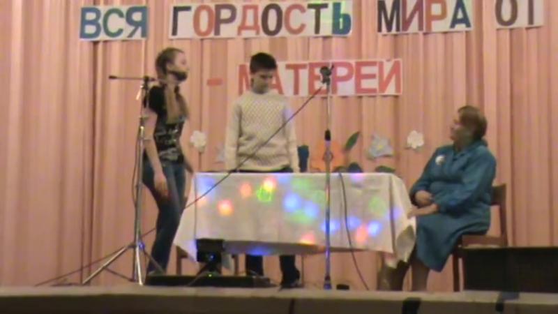 Сценка Выхожу замуж Маркова В Климачёв А Баклыкова Л