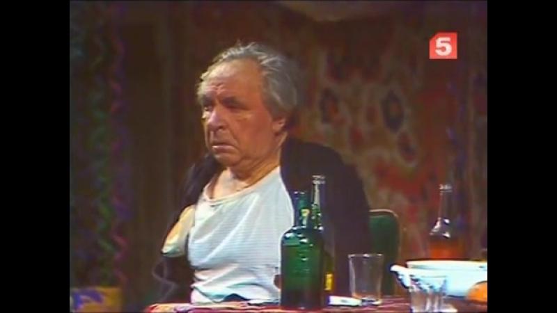 Спектакль Энергичные люди 1974 1 й фрагмент легендарной сцены с Евгением Лебедевым