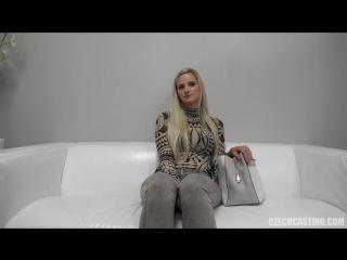 [czechcasting / czechav] zdena [casting, interview, talking, posing, lingerie, blonde, oil, pov, hardcore, doggystyle]
