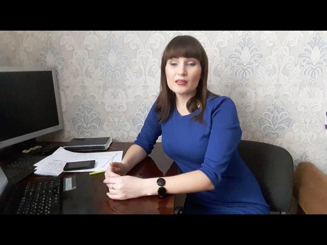 МИЭЛЬ Чистые Пруды Отзыв Выкуп квартиры в ипотеке после развода Анна Мильчак