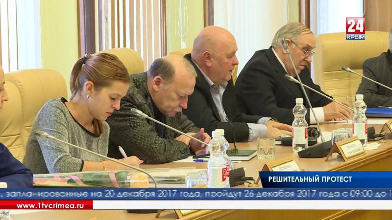 Заявление протест против резолюции Генеральной Ассамблеи ООН подписали в Общественной палате Крыма Документ не правдивый и напис