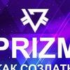 """Благотворительная программа  """"PRIZM-TURBO"""""""