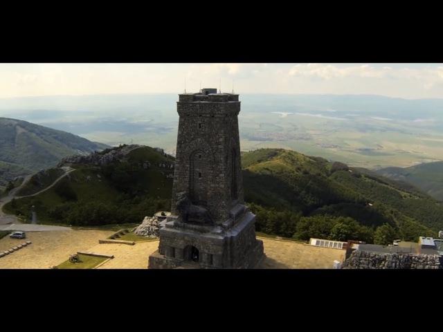 Шипкинский перевал. Болгария 2017