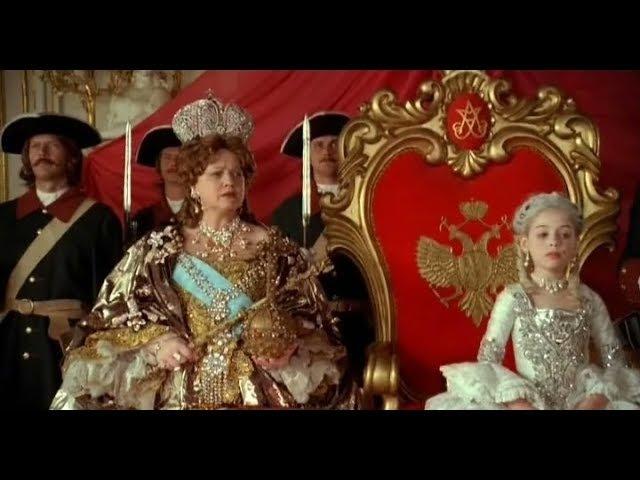 Тайны дворцовых переворотов Россия век XVIII ый Фильм 8 Охота на принцессу I