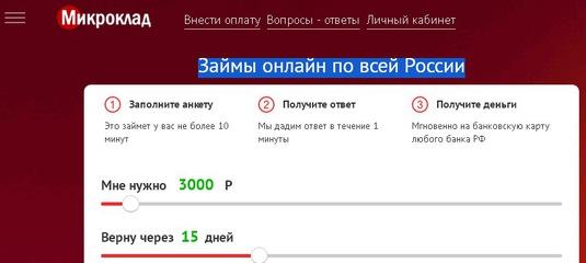заявка на кредитные карты онлайн во все банки
